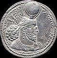 Sassanid Bahram II.jpg