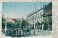 Savings Bank from Becskerek (postcard).jpg