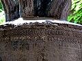 Schillerglocke SH Inschrift 4.jpg