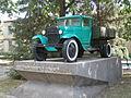 Schowti Wody Denkmal Auto 1.JPG