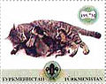 Scouts on stamps Turkmenistan cats.jpg