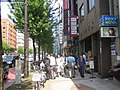 Secondhand bookstores, at Kanda-Jinbocho 1.jpg