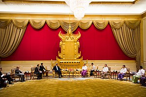 Presidential Palace, Naypyidaw - Image: Secretary Kerry Meets Burmese President Thein Sein Flickr East Asia and Pacific Media Hub
