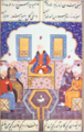 Selimnameh by Shukri Bitlisi9.png