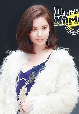 Seohyun at Dr. Martens 2018 SS Collection on January 4, 2018 (2).jpg