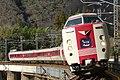Series381-Yakumo-Kuha381.jpg