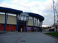Serpukhov Trud Stadium South-West Side.jpg