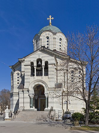 St. Vladimir's Cathedral, Sevastopol - The Admirals' Burial Vault in Sevastopol