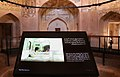 Shahi Hammam (Wazir Khan's hammam) recently renovated by Aga Khan Trust for Culture.jpg
