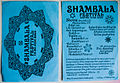 Shambala festival 2003 (Lithuania) flyer.jpg