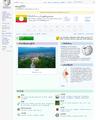 Shan Wikipedia.png