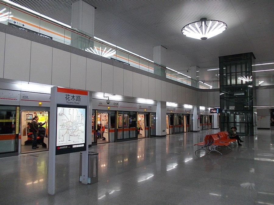 Huamu Road station