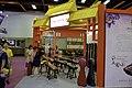 Shanghai No.1 National Musical Instruments Factory booth 20190713b.jpg