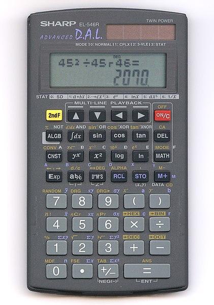 Sharp el-738c financial calculator, 10-digit lcd (shrel738fb)