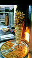 Shawarma Rotisserie.jpg