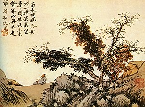 Classical Chinese poetry genres - Reading in Autumn Scenery, Palace Museum, Beijing by Shen Zhou, about 1500 CE (Ming Dynasty).