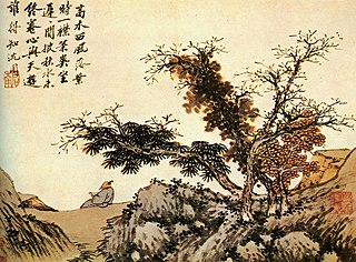 Classical Chinese poetry genres