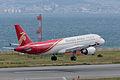 Shenzhen Airlines, A320-200, B-6357 (17692380439).jpg
