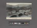Shijo Bridge, Kyoto (NYPL Hades-2360166-4043965).tiff