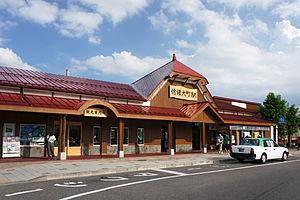 Shinano-Ōmachi Station - Shinano-Ōmachi Station, May 2008