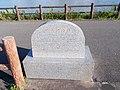 Shirozu-oike Park Monument.jpg