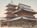 Shitennō-ji main hall and pagoda.png