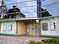 Shoko Chukin Bank Shinkiba Branch.jpg