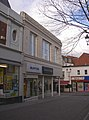 Shop, Union Terrace, Aldershot - geograph.org.uk - 359526.jpg