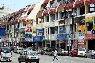 The town of Bintulu