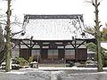 Shunkou-In Hondou, Midori Ward Nagoya 2014.JPG