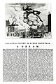 Sic transit gloria mundi (BM 1940,0712.1 1).jpg