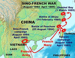 Sino-French War - Operations of the Sino-French war (1884–85)
