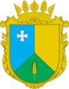 Huy hiệu của Huyện Slavuta