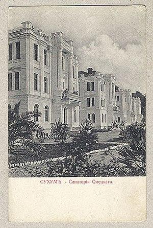 Gulripshi - Smetskoy's sanatorium (postcard)