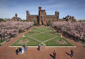 Smithsonian Gardens - Parterre of the Enid A. Haupt Garden