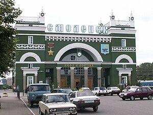Smolensk - Smolensk railway station