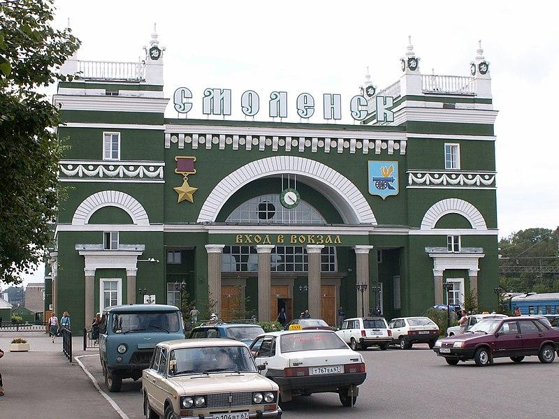 Smolensk railway station.jpg