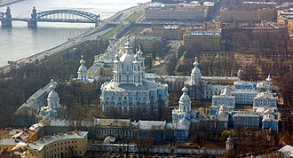Smolny Convent - Aerial view of Smolny Convent