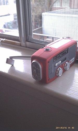 Solar-powered radio - Image: Solar radio 3