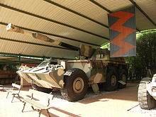 G6 howitzer at the South African Military Museum