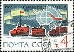 Soviet Union-1963-stamp-Antarctica-4K.jpg