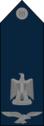 Squadron Leader - Egyptian Air Force rank.png