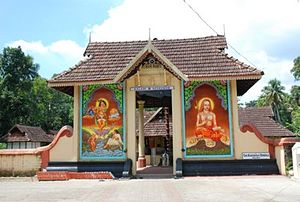 Kalady - Sree Krishna Temple, Kalady
