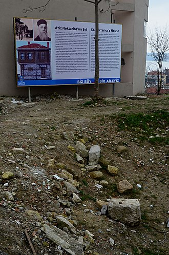 Nectarios of Aegina - Site of St. Nectarios' birth house in Silivri, Istanbul, Turkey