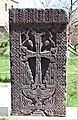 St Gayane church cemetery 05.jpg