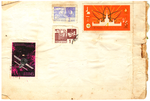 Stamp-notebook-ussr-04.png