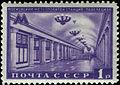 Stamp 1950 1541.jpg