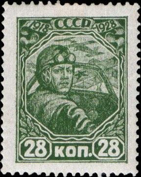 Stamp Soviet Union 1928 306