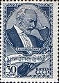 Stamp Soviet Union 1940 CPA748.jpg