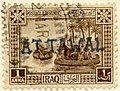 Stamp of At Tawal colour on Iraq.jpg